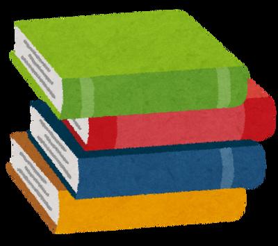【悲報】発達障害だけど本が読めなさすぎる・・・・