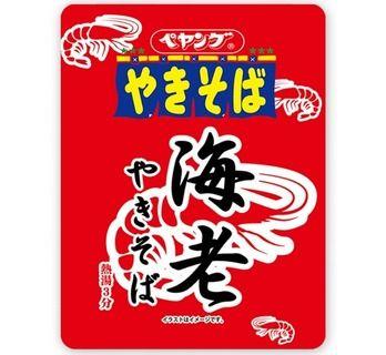 【食品】豊富な海老の「ペヤング 海老やきそば」