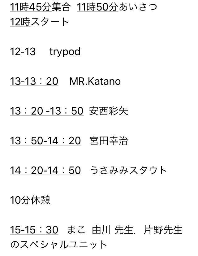 5/3(水祝) 岐阜県羽島市ジエンカウンター オープン/スタ...