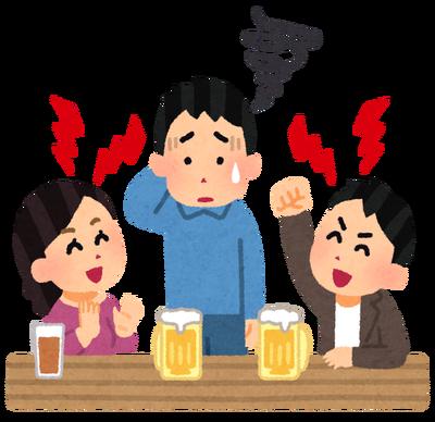 「酒飲めない奴は人生の半分損してる」 ←これwwwwww