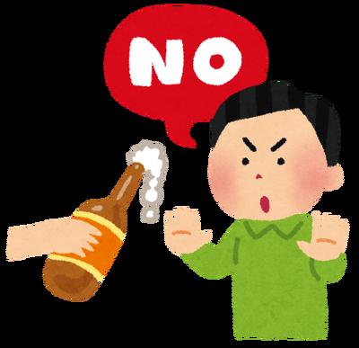 「自力で禁煙・禁酒」したけど何か質問ある?wwwwww