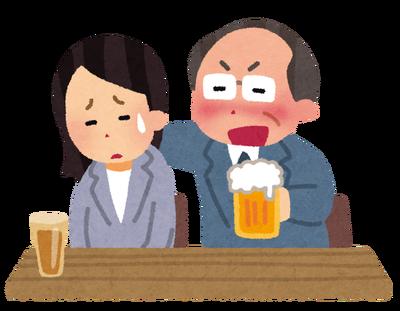 【悲報】ワイ酒癖悪いマン、またやらかす・・・・
