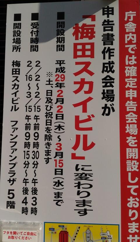 0102_kakutei