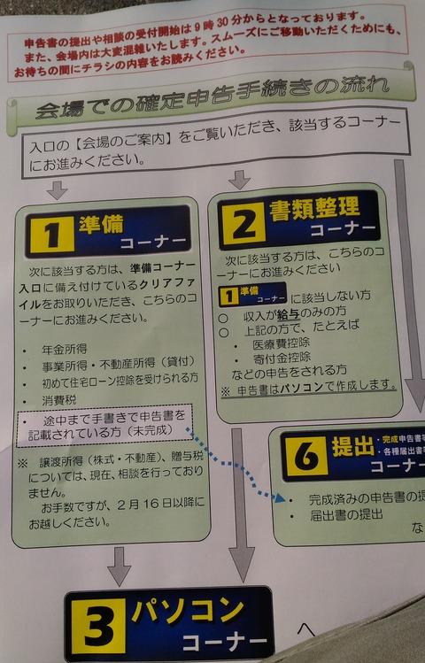0203_umedakakutei