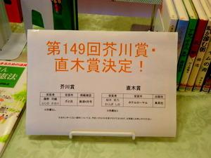 コピー ~ DSC00842
