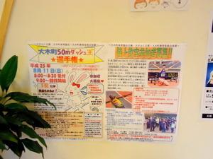 コピー ~ DSC00839