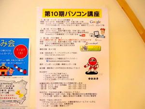 コピー ~ DSC00848