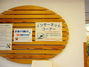 コピー ~ DSC00845