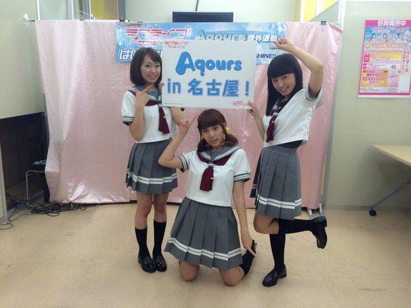 Aqoursの画像 p1_19