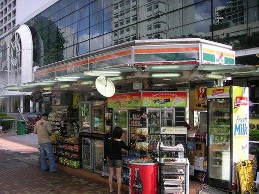 シンガポールのセブンイレブンが小さすぎるwwwww