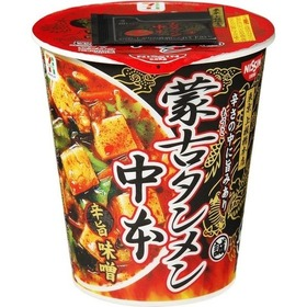 蒙古タンメン中本のカップ麺よりうまいやつ存在しなくね?