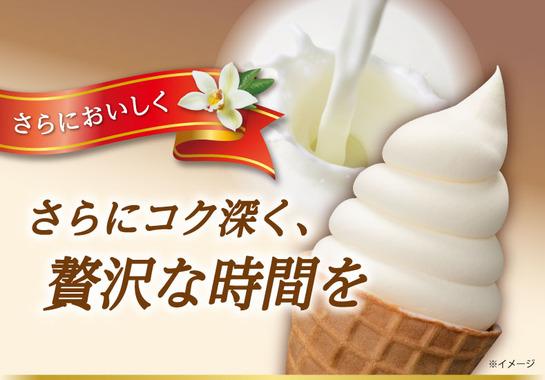セブンイレブンのアイスがクッソ旨そう。これでたったの300円とかマジ?