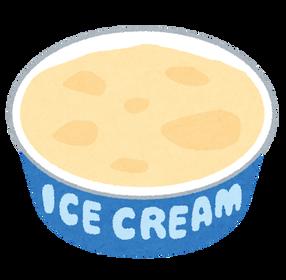 『アイスに賞味期限は無い』←じゃあ500年前のアイス食えるんやろな?