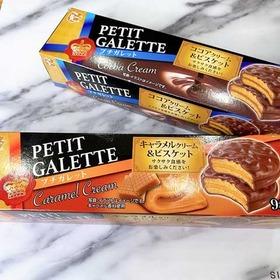 【画像】100円で買えるこのお菓子がうますぎる件wwwww