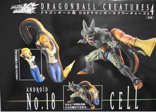 【画像】このドラゴンボールのフィギュアがエチエチすぎるんだがwwwww