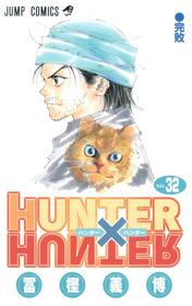 ハンターハンターってジンとの再会で終わらせとけば歴代ジャンプ漫画ベスト5に入ってたよね