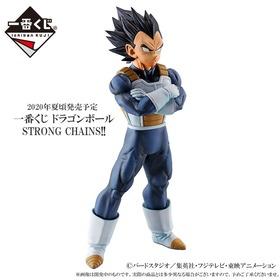 【一番くじ】STRONG CHAINS!!ベジータの相場1万円越えって高すぎじゃない?【ドラゴンボールフィギュア】