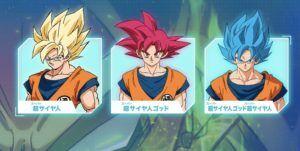 【ドラゴンボール】「赤髪→サイヤ人ゴッド」 「青髪→超サイヤ人ゴッド」の方がよかったよな?