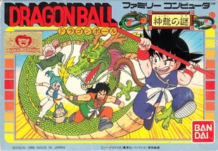 ドラゴンボールのゲームで最高傑作て何?