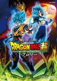 ドラゴンボール超とかいう劇場版ブロリーが無かったら黒歴史認定されてたアニメ