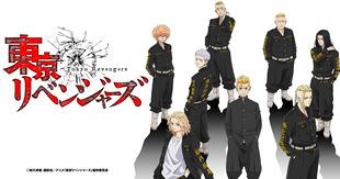 東京卍リベンジャーズってなんでアニメ化で「卍」抜いたん?