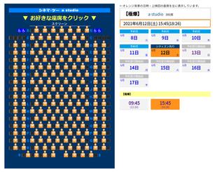bc359aa2 s - 【朗報】シン・エヴァ 6/12(土)~ 36P冊子付きに!エヴァQ前日譚の漫画が読める