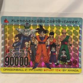 【ドラゴンボール】昔の「Z戦士大集合」カードがカッコいい!!