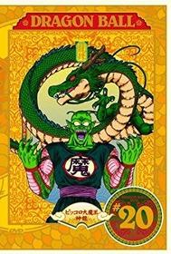 ドラゴンボールの一般人目線のピッコロ大魔王