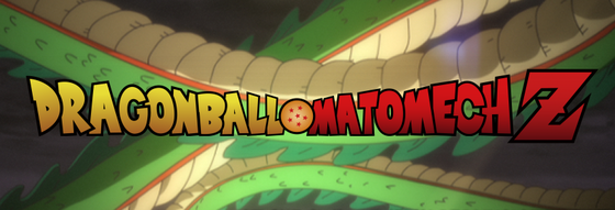 ドラゴンボールのブルマが苺好きという設定は何故活かされなかったのか?