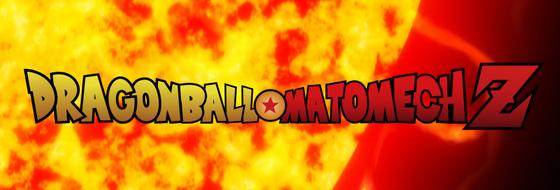 【ドラゴンボール】最新作がブロリーだけど、以前に悟空と戦ってるよね?