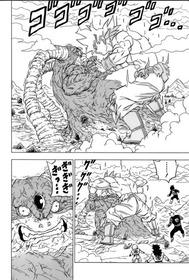 【悲報】ドラゴンボール超の漫画、もう意味が分からない…。