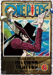 ミホークもロックス海賊団にいた可能性