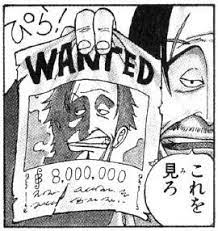 ワンピースのヒグマさんって何で56人も殺してるのに800万ベリーなの?
