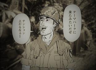 「野原しんのすけ」名前の意味が…。野原ひろしはベトナムでなにをしたの?