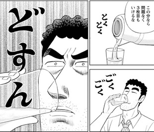 【悲報】野原ひろしさん、食事中に背中からナイフで一突きされ絶体絶命…。
