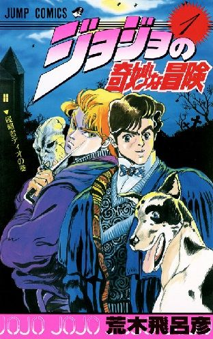 5部はジョジョアニメ史上最高傑作の予感だな!