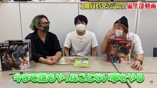 【朗報】ワンピース、第1000話で何か重大発表ありそう!!!