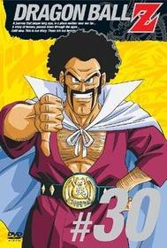 ドラゴンボールのミスターサタンって格闘技世界チャンピオンだけど、バキの世界に行ったら