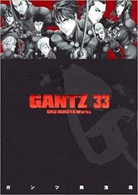「GANTZは東京だけじゃなくて大阪にもあったんや!」←うおお!「海外にもあるで!」←うおおおお!