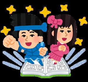 マンガの単行本20巻超えているのに、アニメ化されない作品ってあるの?