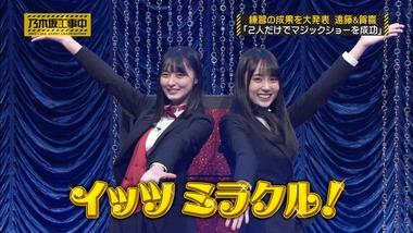 遠藤さくら&賀喜遥香のマジックショーが可愛すぎる!