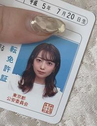 【元乃木坂46】斉藤優里さんの免許証の写真が可愛すぎると話題に!