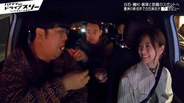 【朗報】白石麻衣さん、日村さんが食べた後のフォークでも平気!