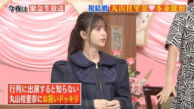 齋藤飛鳥さんが着てた変なジャケットの値段199100円