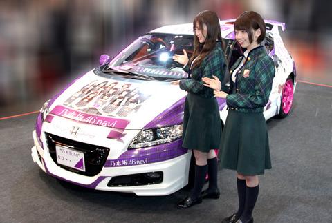 松村「乃木坂はももクロさんみたいに車のCMがしたいです!」