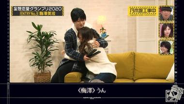この時の梅澤美波さんが異常に可愛かった!