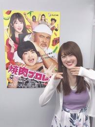 【乃木坂46】樋口日奈さん、爆乳化!