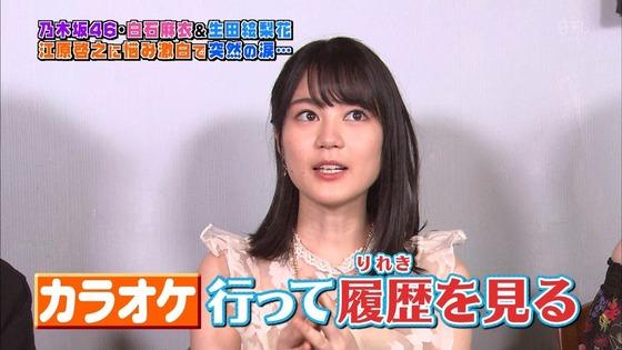 乃木坂最大の弱点とは!!