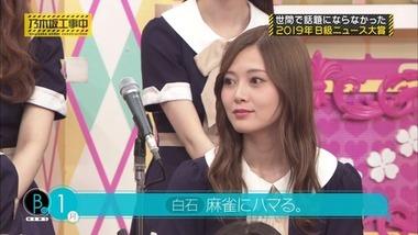乃木坂工事中で白石麻衣が麻雀にハマってるって言ってたけど本心?台本?