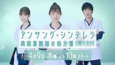 【動画】めちゃくちゃ仕上がってる!西野七瀬さん出演春ドラマの予告をご覧ください!!